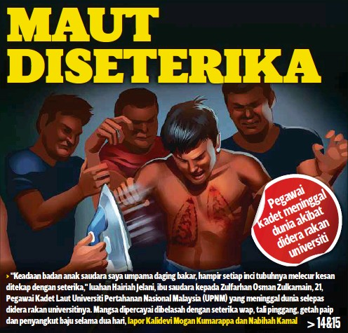 Image result for diseterika zulfarhan