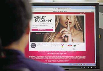 PressReader - Kuwait Times: 2015-08-29 - Ashley Madison CEO steps down in  wake of hacking