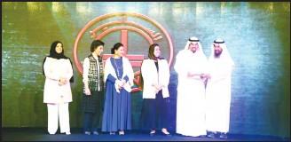 PressReader - Arab Times: 2017-04-23 - Al-Sayer honors