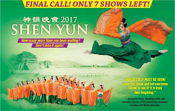 Pressreader the dallas morning news 2017 02 01 shen yun