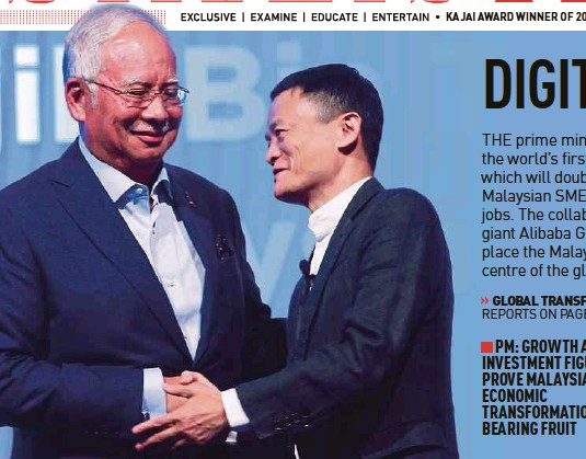 Jack Ma Appointed As The Advisor of DFTZ